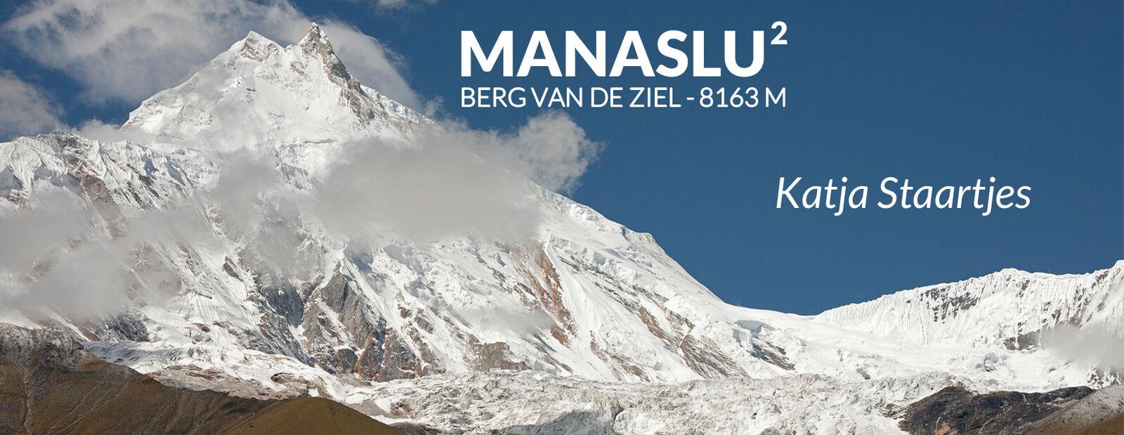Live multimedia theatershow 'Manaslu2'