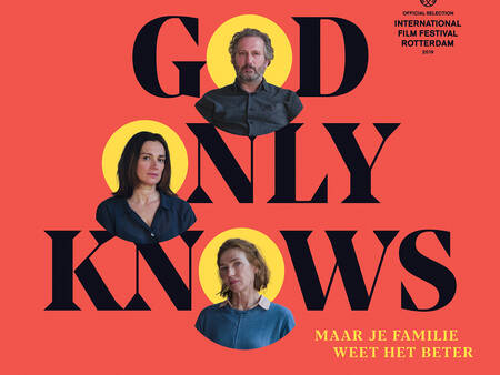 Zin in Film: God Only Knows