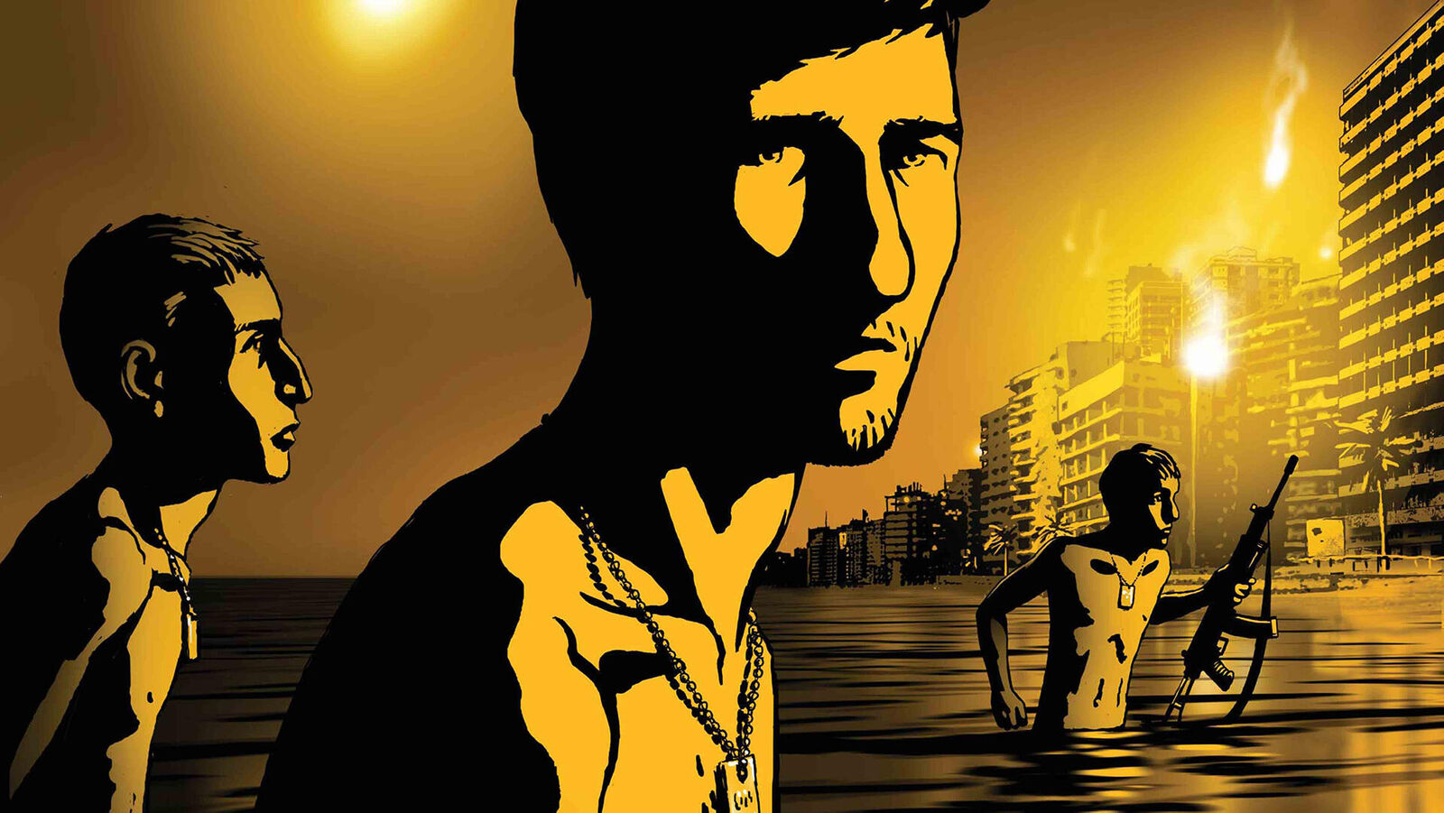 Zin in Film: Waltz with Bashir